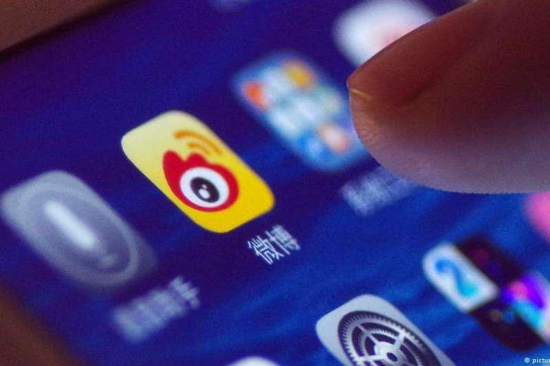 中國互聯網主管部門近期關停了約9800個自媒體帳號。(DW)