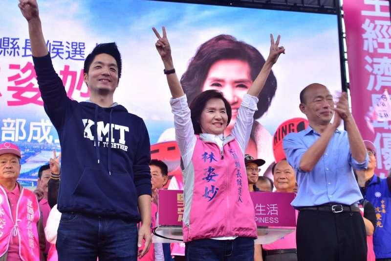 日前,林姿妙(中)溪南競選總部成立找來韓國瑜(右)、蔣萬安(左)站台造勢。(圖/翻攝自林姿妙臉書)