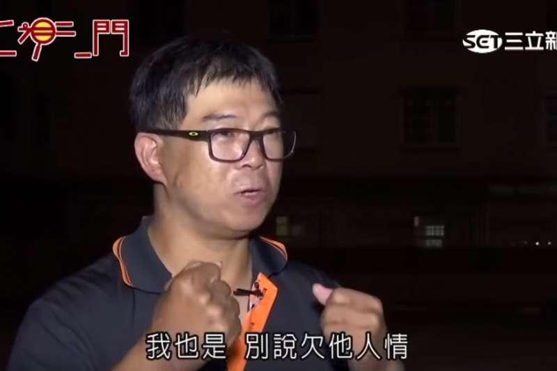 消防員余泰運(見圖)10日接受媒體採訪,吐露4年前透過陳其邁幫忙,才順利取得重大傷病卡的感恩心情。(資料照,翻攝三立新聞、youtube「陳其邁」頻道)