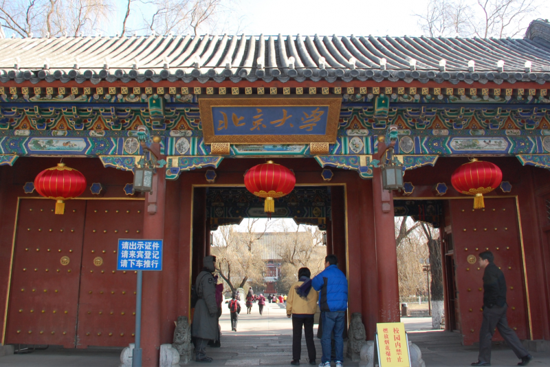 北京大學西校門(VOA)