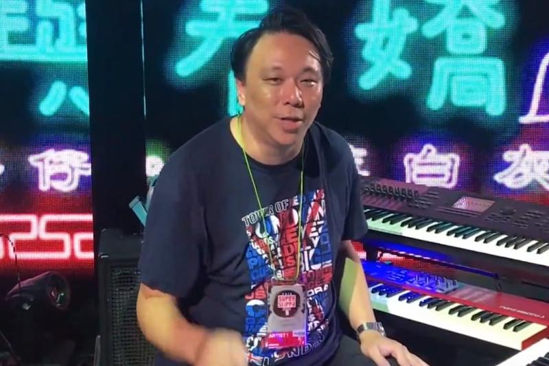 20181114-針對民進黨高雄市長候選人陳其邁造勢時使用的配樂,當天現場演奏的「小周」老師周恆毅也提出回應。(擷取自YouTube)