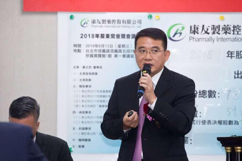 康友董事長黃文烈涉嫌財報不實並失聯,目前遭檢方通緝。(新新聞資料照)
