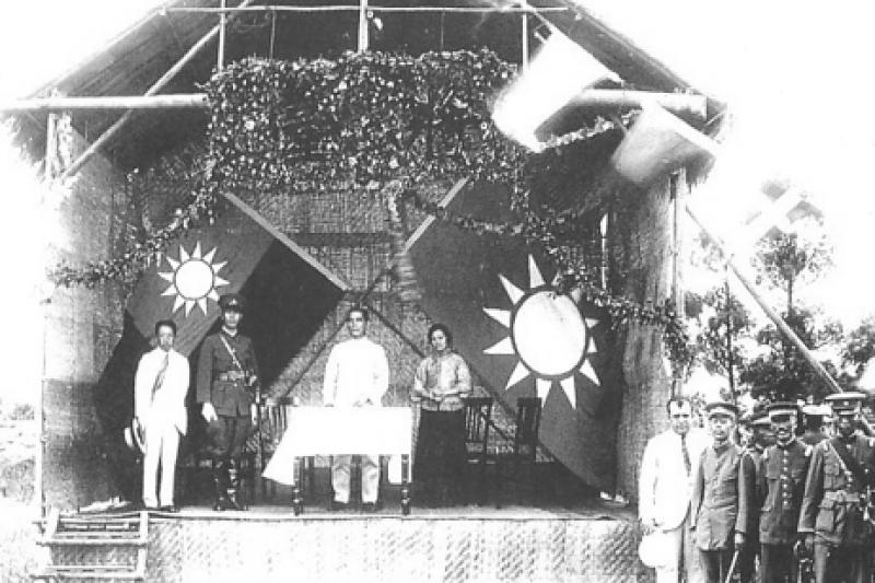 soybeanGX:圖一:國父在黃埔軍校開學典禮致詞。(取自維基百科)