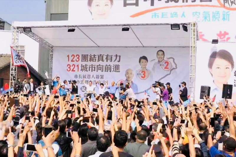 今年選舉國民黨出了一個帶動士氣的韓國瑜。圖為韓國瑜、侯友宜、盧秀燕合體造勢。(侯友宜辦公室提供)