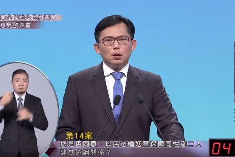 平權公投辯論》黃國昌挺同婚被長輩問「你怎麼這麼傻?」他笑答一句道盡一切-風傳媒