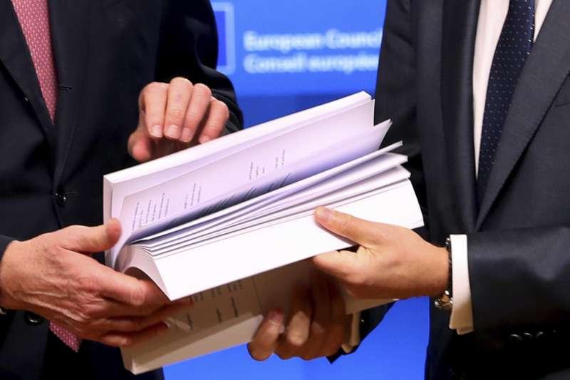 2018年11月14日,英國與歐盟達成的脫歐協議草案(AP)