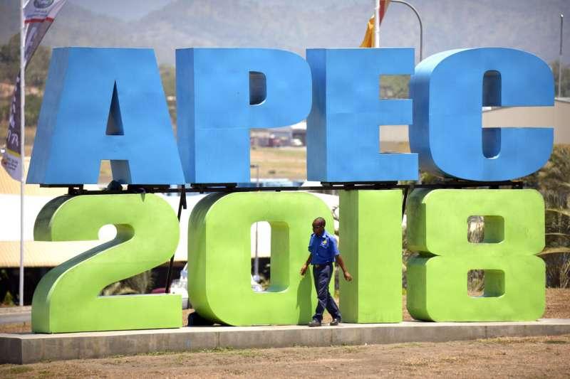2018年亞太經濟合作會議(APEC)在巴布亞紐幾內亞登場。巴紐近來成為中國與澳洲角力的國家。(AP)