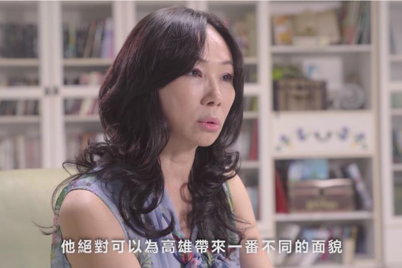 國民黨高雄市長候選人韓國瑜競選團隊在YouTube發布「李佳芬告白影片-我的先生韓國瑜」,李佳芬在影片中感性表示,「他是一個相當少有、乾淨又有能力的人!」(取自YouTube)