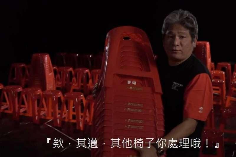 20181116-民進黨高雄市長候選人陳其邁16日上午和總幹事召集人劉世芳(左)舉行挺WECARE行動記者會。(陳其邁辦公室提供)