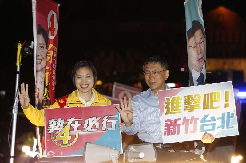 台北市長柯文哲自己選情非常緊張,但17日仍到新竹縣為民國黨候選人徐欣瑩助選。(新新聞郭晉瑋攝)