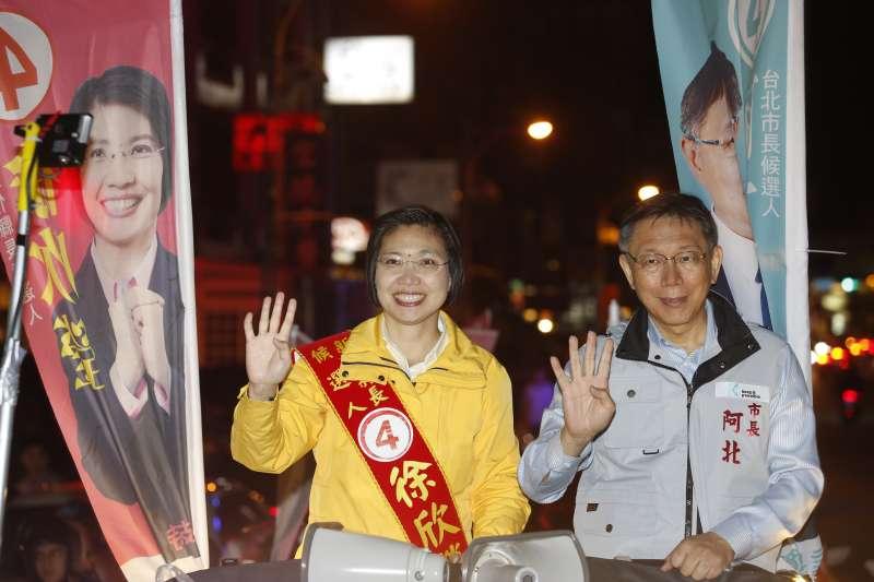 連任選情相當緊張的台北市長柯文哲,17日特別抽空南下為民國黨新竹縣長候選人徐欣瑩造勢。(新新聞郭晉瑋攝)