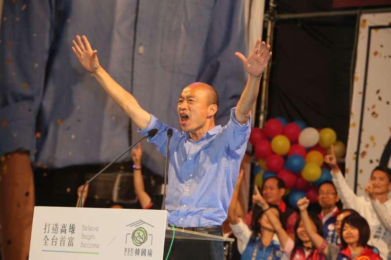 國民黨高雄市長候選人韓國瑜以「生在台灣,長在台灣,死在台灣,埋也在台灣」反擊綠營對他的「抹紅」。。(新新聞柯承惠攝).JPG