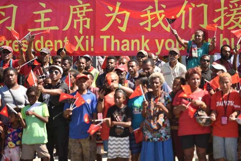 2018亞太經合會(APEC),巴布亞紐幾內亞,中國展現影響力(AP)
