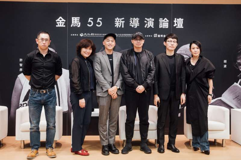 《第55屆金馬獎》最佳新導演獎入圍者(圖/金馬執委會提供)