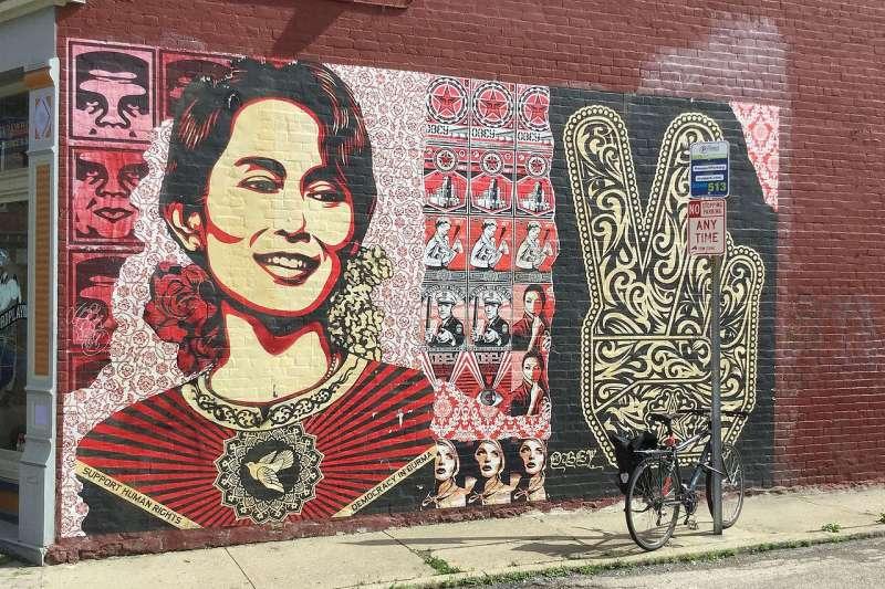 美國俄亥俄州的翁山蘇姬畫像。(RickDikeman@wikipedia/CC0)