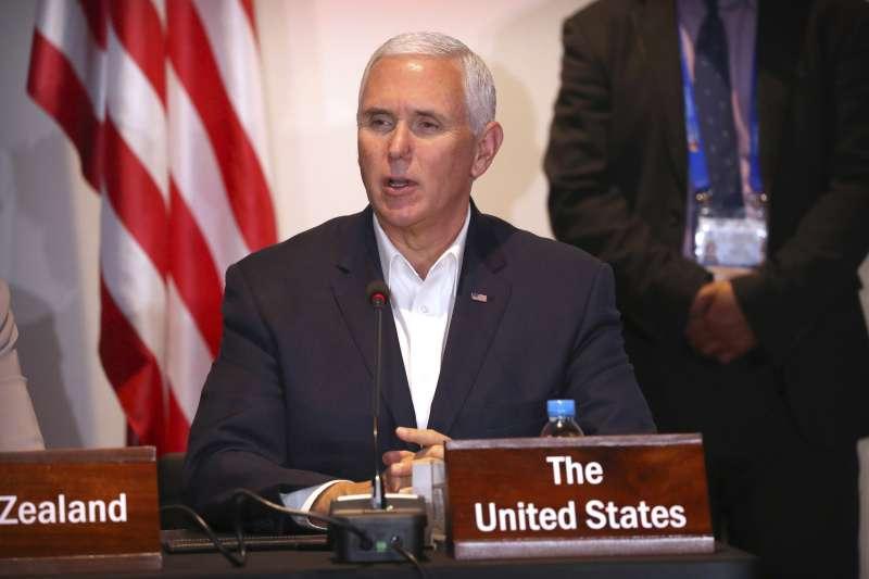 2018年11月18日,APEC經濟領袖會議在巴布亞紐幾內亞閉幕,美國副總統彭斯(AP)