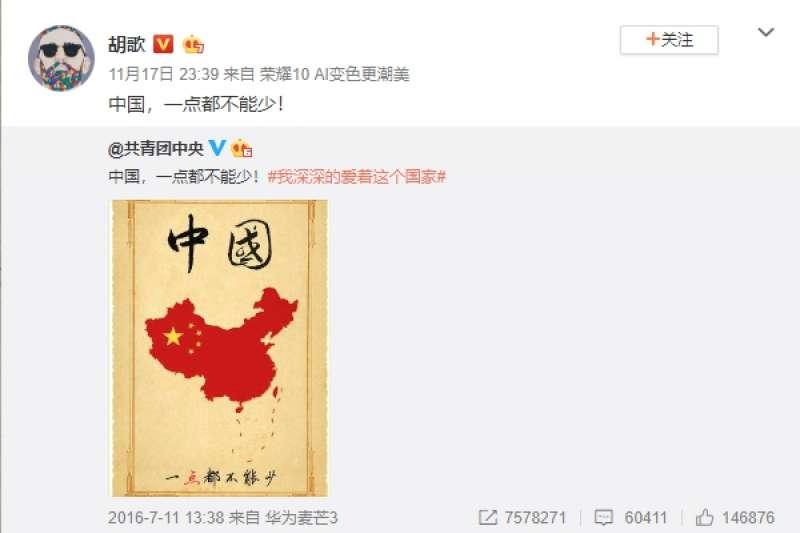 金馬結束之後,隨後在微博,關鍵詞 #中国一点都不能少 迅速被頂上微博熱搜。(截自胡歌微博)