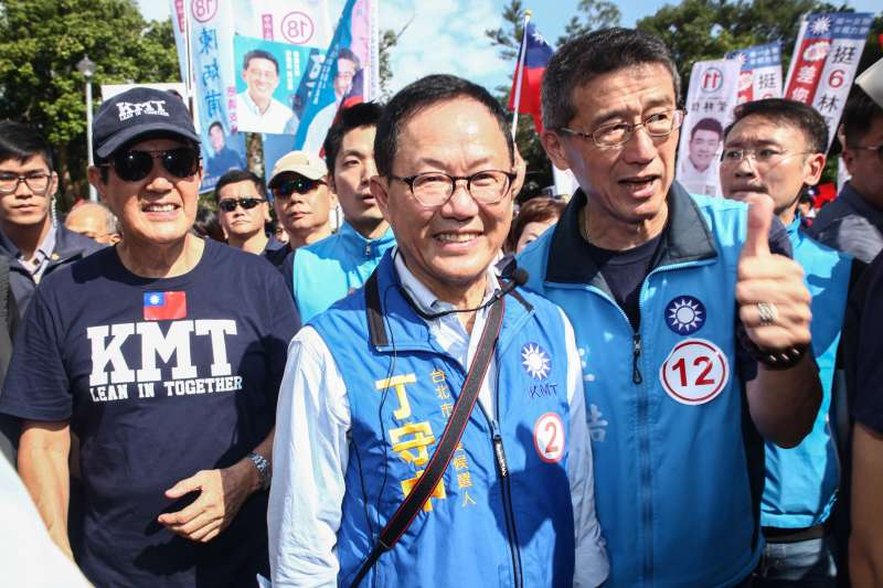 20181118-馬英九、郝龍斌、朱立倫出席台北市長候選人丁守中「贏回台北」中山、大同聯合造勢大會。(蔡親傑攝)