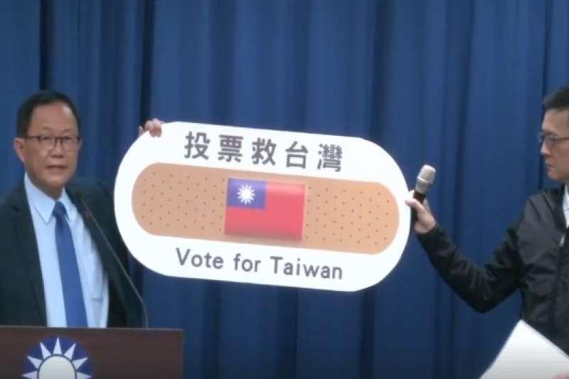 丁守中(左)以「台灣受傷了」為訴求,發起「投票救台灣」運動,並推出國旗OK繃貼紙。(翻攝丁守中臉書影片)