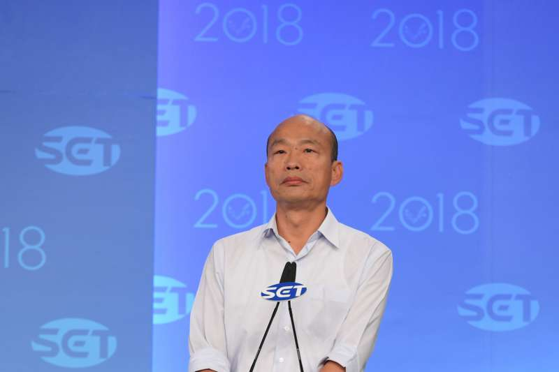 20181119_高雄市長候選人陳其邁、韓國瑜辯論會。(三立提供)