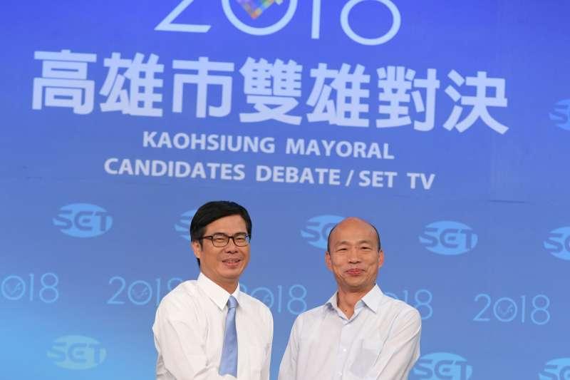 辯論會前握手。20181119_高雄市長候選人陳其邁、韓國瑜辯論會。(三立提供)