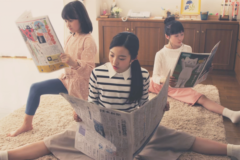 許多家長都認為應該對家裡的孩子一視同仁,但冒然執行這種教育方式,可能會先傷害到家中的長子/長女。(圖/取自youtube)