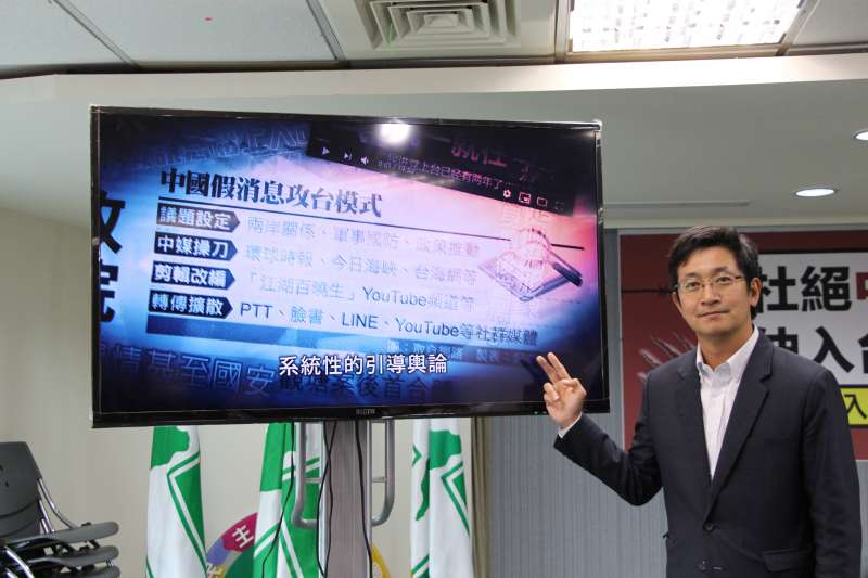 民進黨中央19日舉行記者會,發布選前第二波電視CF《杜絕中國魔手伸入台灣-反介入、顧台灣》。(民進黨中央提供)