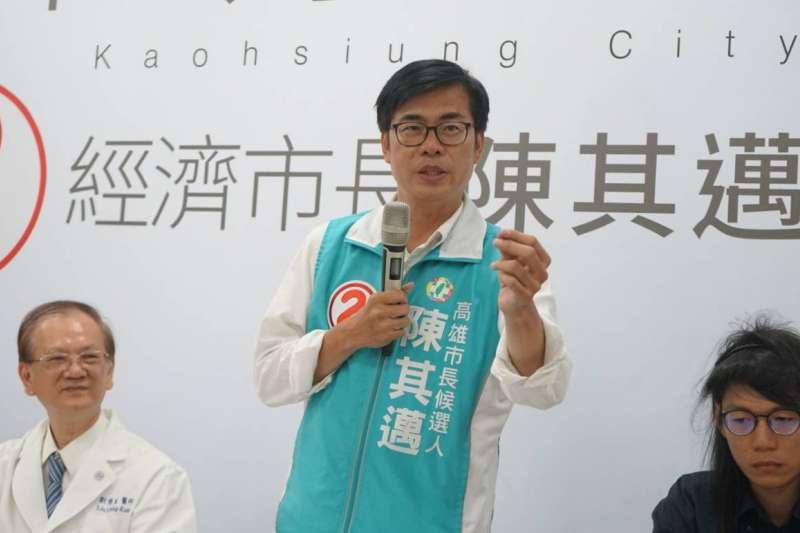 民進黨高雄市長候選人陳其邁再出招,要求對手韓國瑜再來一場民調。(陳其邁競選辦公室提供)