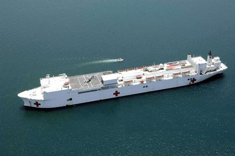 美國海軍醫療船「舒適號」(USNS Comfort)。(Wikipedia / Public Domain)
