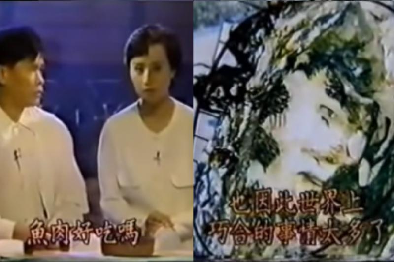 還記得當年轟動全台的靈異節目《玫瑰之夜》嗎?節目中許多故事都令觀眾毛骨悚然、印象深刻,就讓我們一起回憶這部台灣靈異節目始祖有哪些經典片段吧!(圖/取自youtube)