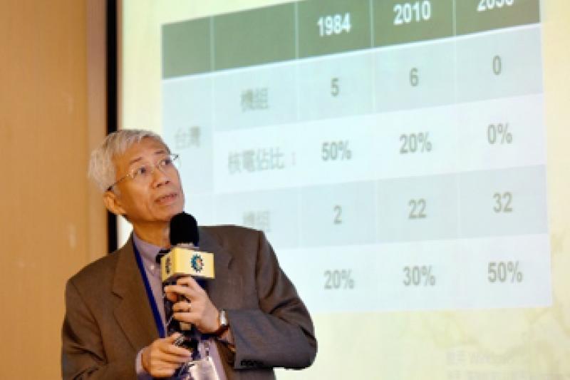 前核安委員陳立誠今(21)日在演講主張,燃煤與核電應並存,重啟核四才能解決北部缺電。 (日月光文教基金會提供)