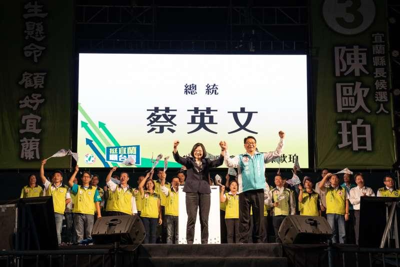 總統蔡英文21日再度出席宜蘭縣長候選人陳歐珀造勢晚會,她在致詞時表示,宜蘭是台灣民主聖地,最堅持台灣主權,「一定要守住」。(民進黨中央提供)