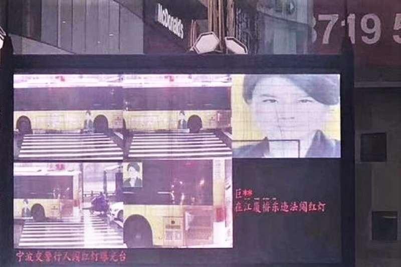 中國人臉辨識系統凸槌,誤把公車上的廣告人像認成闖紅燈民眾,笑翻網友。(圖/取自網路)