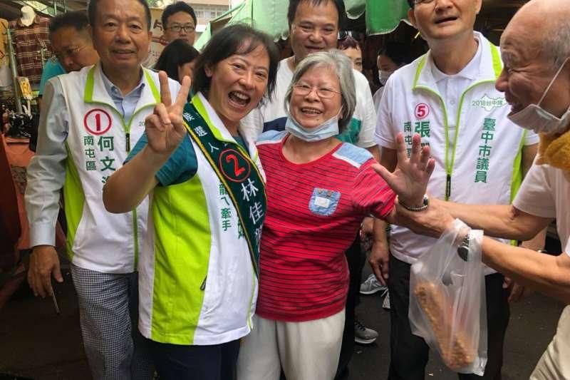 台中市長林佳龍妻子廖婉如22日在臉書發文,呼籲選民相信林佳龍一定有辦法解決空汙問題。(林佳龍競選總部提供)