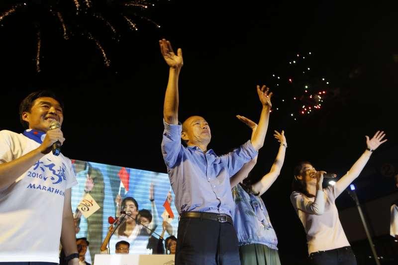 國民黨高雄市長當選人韓國瑜打經濟牌奏效,一舉攻下民進黨執政二、三十年的高雄市。(新新聞郭晉瑋攝)