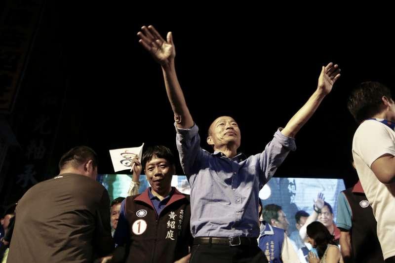 國民黨韓國瑜當選高雄市長,24日晚間舉行勝選記者會。(新新聞郭晉瑋攝)