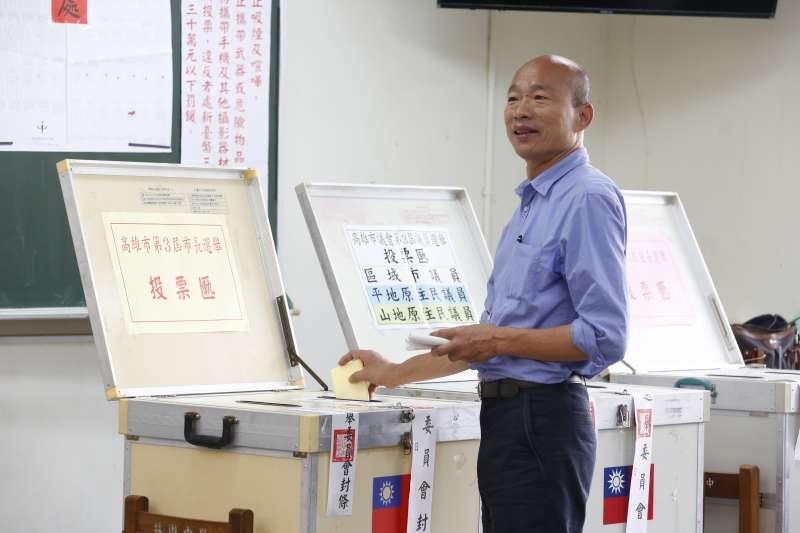 九合一選舉24日登場,國民黨高雄市長候選人韓國瑜上午前往林園中學投票,數百名「韓粉」一見到他就歡呼聲不斷,韓國瑜也強調「絕對不忘本」,感謝大家對他的支持。(新新聞郭晉瑋攝)