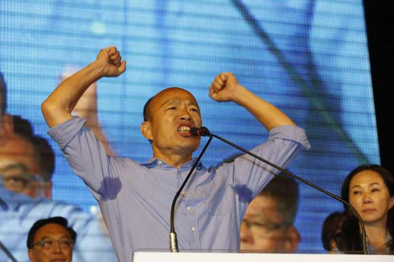 對於23日大法官宣告年改釋憲結果,國民黨總統候選人韓國瑜隨後發出聲明,批評此為「司法淪陷!」(資料照,郭晉瑋攝)