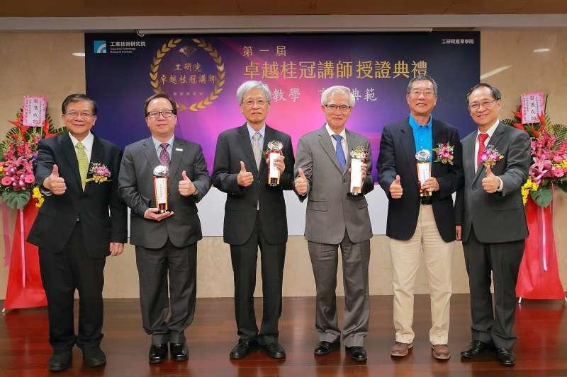 工研院第一屆卓越桂冠講師授證,4位得獎者分為王鵬瑜(左二起)、史欽泰、盧明光、陳式千。(圖/工研院提供)