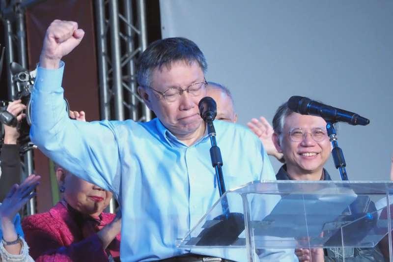 今年台北市長選舉柯文哲險勝丁守中,柯文哲認為是受到韓流影響,但作者表示:「並未實質影響到柯文哲的選情」。(資料照,林瑞慶攝)