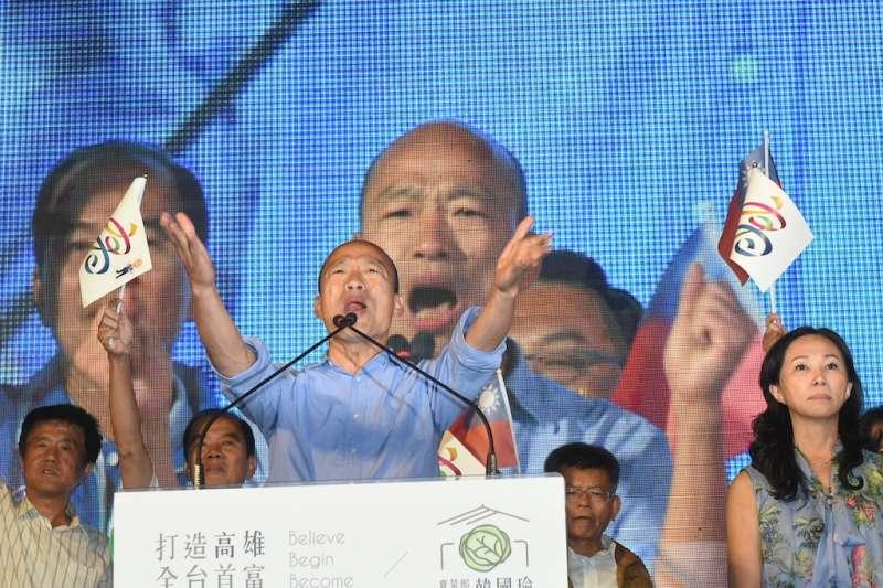 高雄市長當選人韓國瑜表示,現階段對兩岸看法就是九二共識,當選後會建立「兩岸工作小組」。(圖/徐炳文攝)