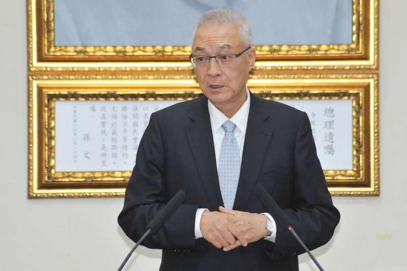 20181128-國民黨中常會,國民黨主席吳敦義發表談話。(甘岱民攝)