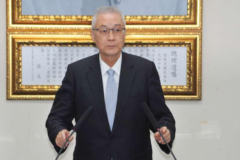 力拚地方正副議長選舉 吳敦義:議員跑票就開除黨籍-風傳媒
