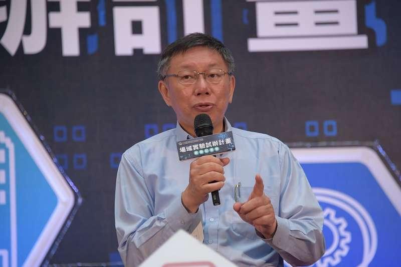 台北市長柯文哲28日上午出席北市聯合醫院場域實驗試辦計畫啟動記者會。(台北市政府提供)