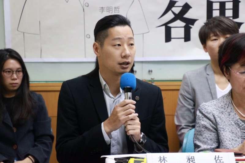 20181128-台灣人權促進會28日舉行「李明哲宣判一周年。再度失聯。各界集結捍衛台灣自由與人權。」記者會。時代力量立委林昶佐。(台權會提供)