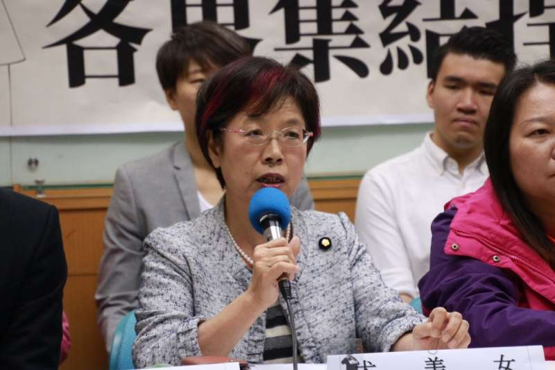 20181128-台灣人權促進會28日舉行「李明哲宣判一周年。再度失聯。各界集結捍衛台灣自由與人權。」記者會。民進黨立委尤美女。(台權會提供)