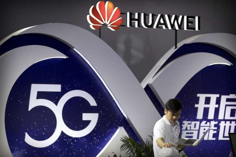 紐西蘭拒絕由中國企業華為建造5G網路(AP)