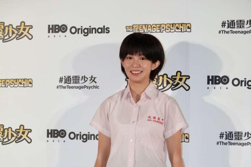 20181128-公視與HBO合作劇集《通靈少女2》正式揭曉拍攝中,將由郭書瑤繼續主演,28日在國際記者會上,並首度以劇中造型亮相。(公視提供)
