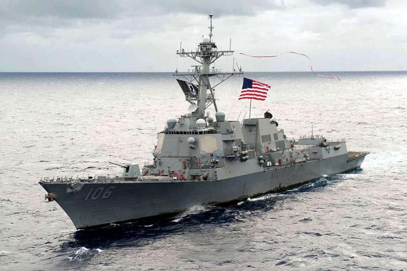 美軍飛彈驅逐艦「斯托克代爾號」(USS Stockdale)(Wikipedia / Public Domain)