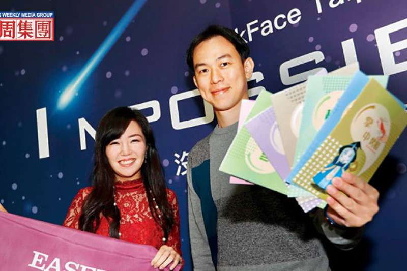 鄭宇庭(左起)、周代祥以國際商業人才教練、魔術科學課程,吸引北京天使投資人,在中國教育紅海市場找到藍海。(圖/楊文財,商業週刊提供)